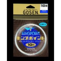 GOSEN king point 10 m 34/7 kogecha