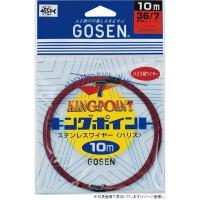 GOHSEN KING POINT (7 twists  for Ha...