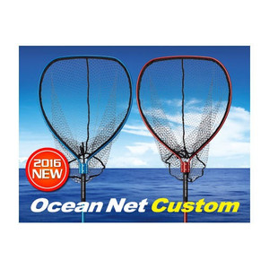 Golden Mean Ocean Net Custom Blue