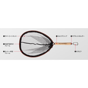 Central fishing gear trout net M / Brown