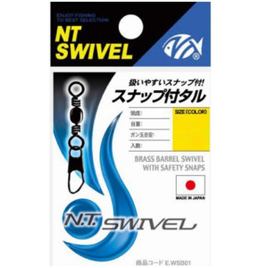 Nuti swivel P entry Snap with tal (black) E-20 1/0