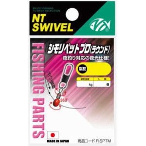 Shimori Pet Pro with Nuti swivel P (round type) R25 L