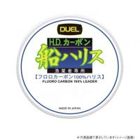 Duel HD Carbon ship Harris big ticket 50 m 24 number clear H 1250