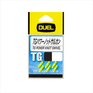 Duel Duel TG Power Not Sarkan M IY