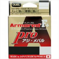 Duel ARMORED F + Pro Asi  Mebaru 150 M 0.4