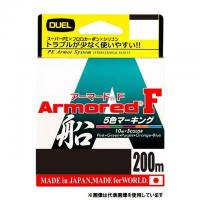 Duel ARMORED F ship 200 m 0.8 No. 5 color marking