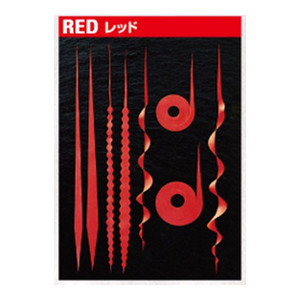 Shout! 83-S Red spare rubber curly red thick