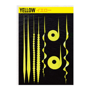 Shout! 402SR spare rubber curly yellow fine