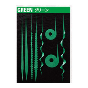 Shout! 405SR spare rubber curly green thin