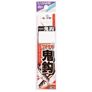 Supper C-001 Wakasagi demon (brown) with line 0.8 0.2