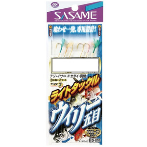Sasami Needle D-810 Light Tackle Willy GO Type 1 Needle 2 No. 2 Harris 2