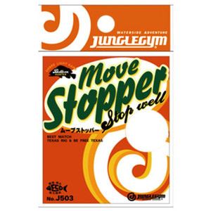 Jungle Jim J503 Move Stopper L