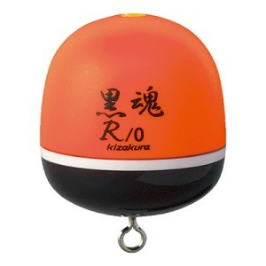 Kizakura 03588 Black soul R 2 3 B orange