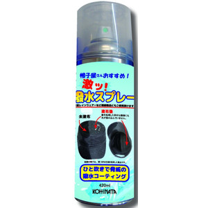 Cohinata SR-01 intense! Water repellent spray 420 ml