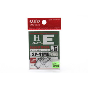 Van Hook SP-41 MB Expert hook thick...