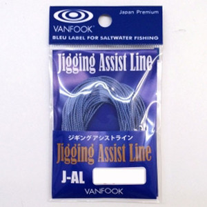 Van Hook J-AL Jigging Assist Line 80 Lb Blue