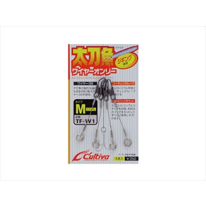 Owner Cartiva Tadashi fish wire only TF-W 1 L