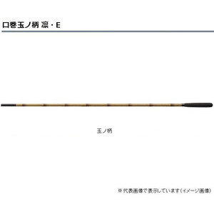 Daiwa mouth wound full-length Rin · E one genuine article