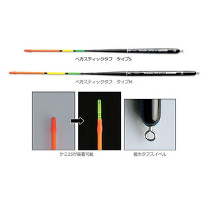 Daiwa Vega Stick Tough (Independent) S2B