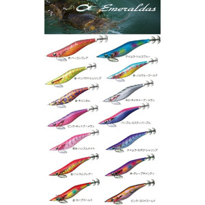 Daiwa Emeraldas Rattle Type S 4.0 No. Nightlight-Hustle Knight