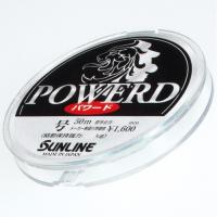 Sunline New powered 50 m HG # 2