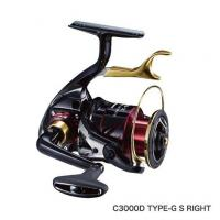 Shimano BB-X Hyperforce C 3000 DXG (right wing only)