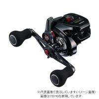 Shimano 19 Engets CT 150 PG (Right handle)