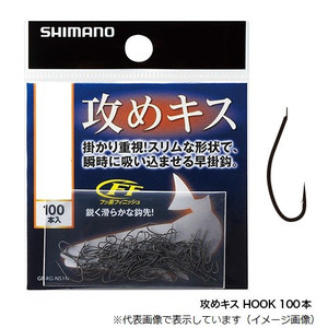 Shimano attack kiss HOOK 100 books RG-NS 1 N 6 issue