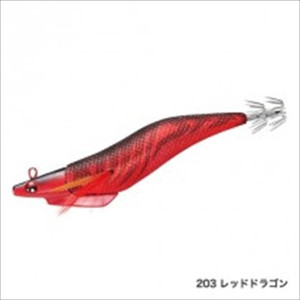 Shimano Antlage 3.5 S4 Red Dragon