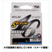 Yotsuami Garris Scrum 16 Assist Lin...