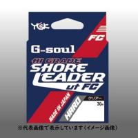 Yotsuami G-SOUL High Grade Shore Leader FC Hard 30m # 6