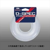 Yotsuami GALIS D Spec Nylon Absorber 30m # 35 130LB Shock Leader