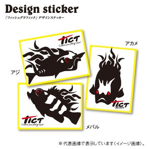TICT Megabal sticker
