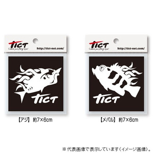 TICT (tick) logo (horse mackerel) cutting sticker