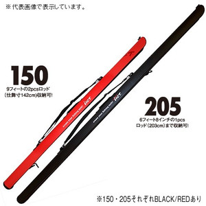 TICT (Tact) TICT Semi Hard Rod Case 150 Red