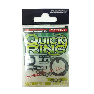 Decoy Quick ring 0