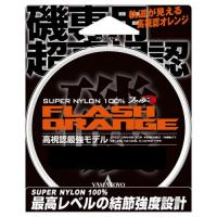 Yamato Yotegus New flash orange 150...