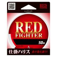 Yamato Yotegus Red Fighter 50 m 4