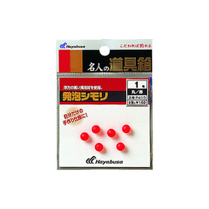 Hayabusa masterpiece tool box foam Shimori round red 6