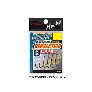 Hayabusa NSS hook perfection 1