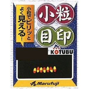 MARUFUJI M026 small particle marker in fluorescent two tone