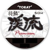 Toray Shorin Keiryu Premium # 0.8 Nylon 50m Color: Natural