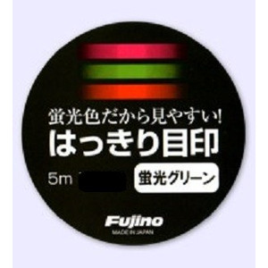 Fujino line clearly marks 5 m fluorescent green