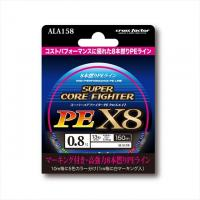Promarin ALA158-0.8 Super Core Fighter PE X8 150 single item 0.8
