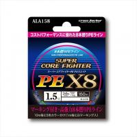 Promarin ALA 158-1.5 Super Core Fighter PE X8 150 Single item 1.5