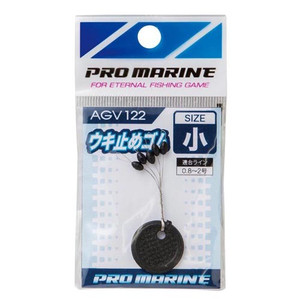 Promarin AGV122 Aki stopper rubber small