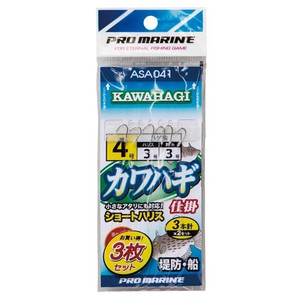 Promarin ASA 041 Kawa Hagi In-process Short Harris No. 4 (3 packs)