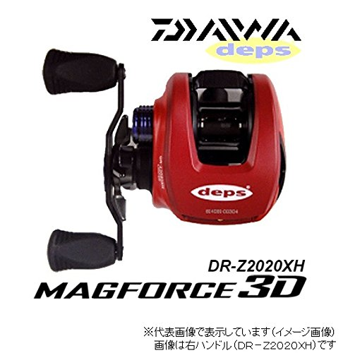 Daiwa DR-Z 2020XH Limited (Left Handle)
