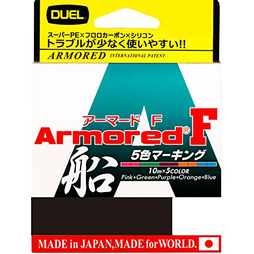 Duel ARMORED F ship 200 m 1.5 No. 5 color marking