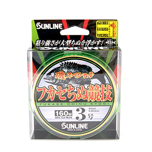 Sunline Iso Special Fukase Shima Sports HG 160M No.3 Light Green
